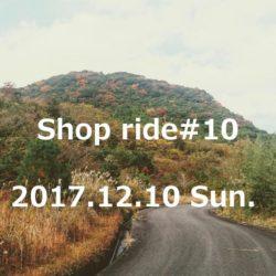 Shopride#10